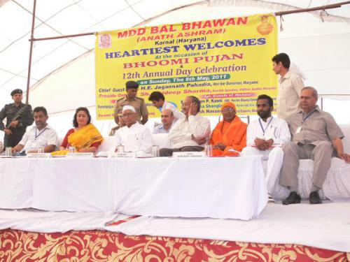 On the Occasion of Bhumi Pujan of MDD Bal Bhawan