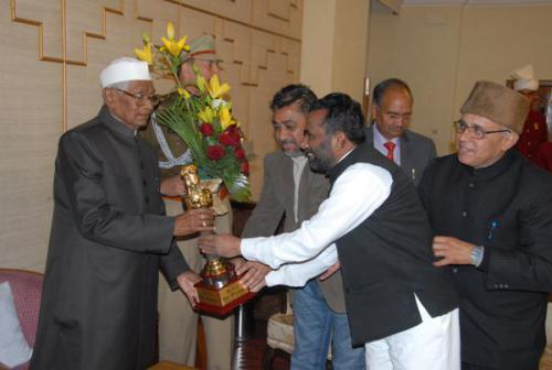On the Occasion of Birthday Celebration of Hon'ble Governor